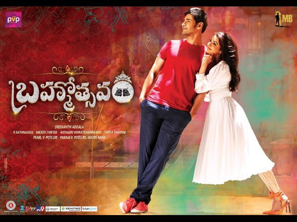 Mahesh's Brahmotsavam needs 76 cr to save!!