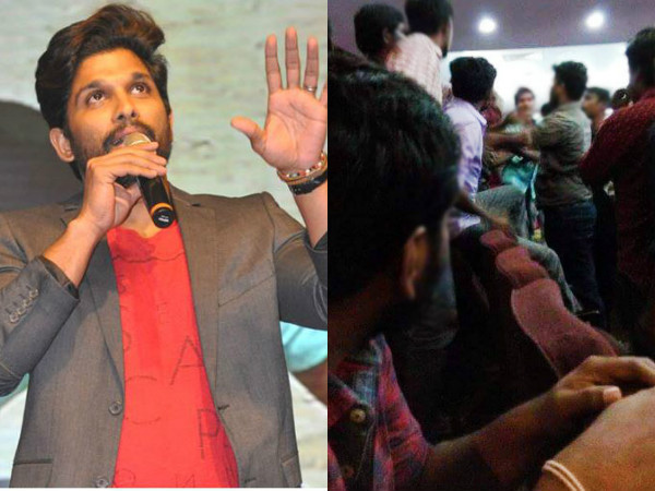 Oka Manasu Audio: Fan Fight During Allu Arjun's Speech