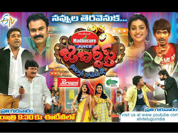 Jabardasth Comedy Show Faces Court Case Again