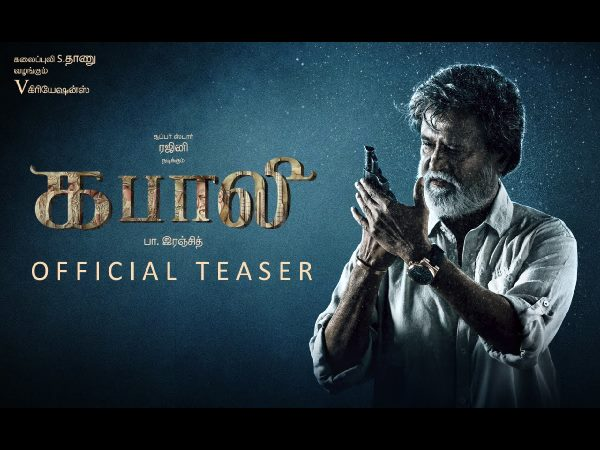 Superstar Rajinikanth's 'Kabali' Teaser goes viral; Records 1 MILLION views in just 1 hour!