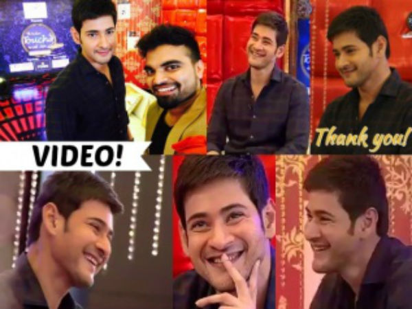 Watch Mahesh Babu's TV Debut, KTUC 3 Promo
