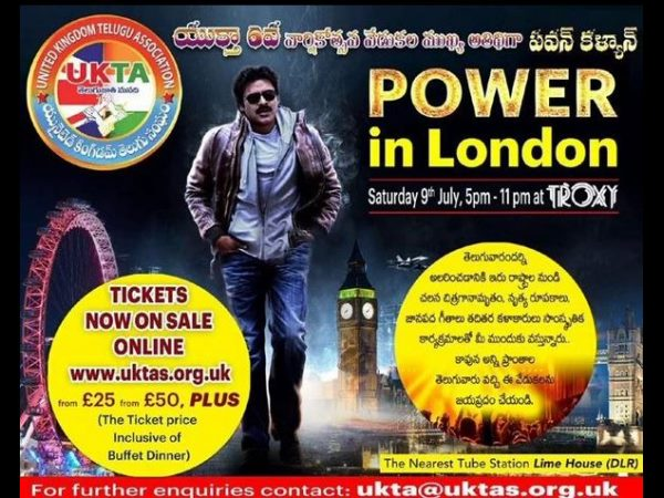 Power Star in London on 9th July at Troxy