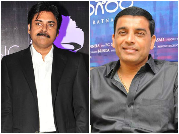 Dil Raju About Movie With Pawan