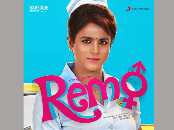 """Remo"" first look, title track launch"
