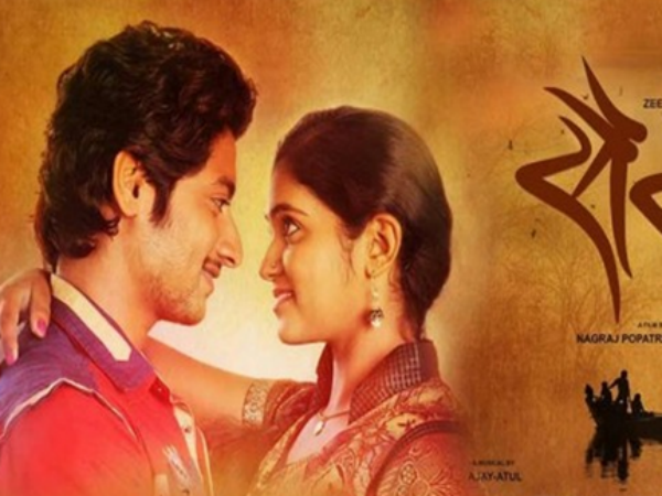 Marathi movie Sairat to get Telugu remake