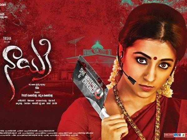 """Nayaki"" will hit silver screens on 8th July"