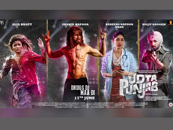 Puducherry cable TV airs 'censor copy' of Udta Punjab