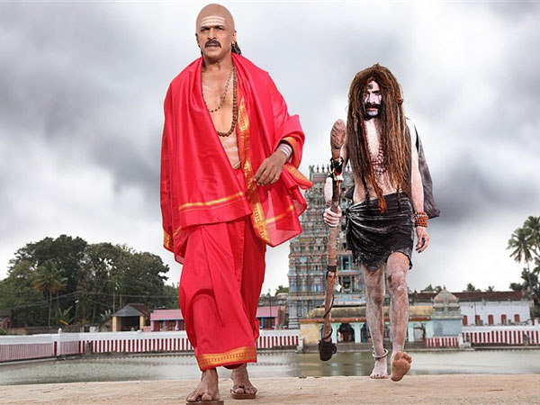 Upendra Brahmana Movie Is In Controversy