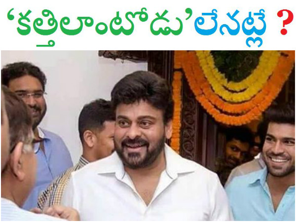Title Change for Chiru 150?