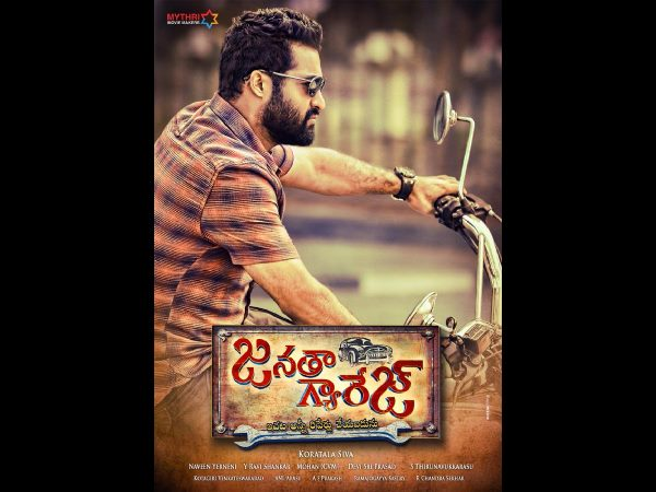 Jr NTR's Leaked Video Song From Janatha Garage Movie