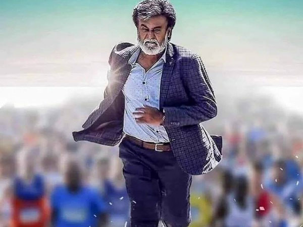 Kabali Name Meaning What does the name mean?
