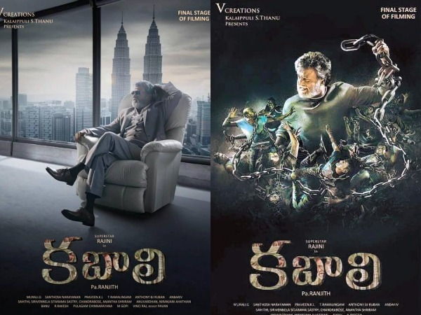 World's First Kabali Show in USA