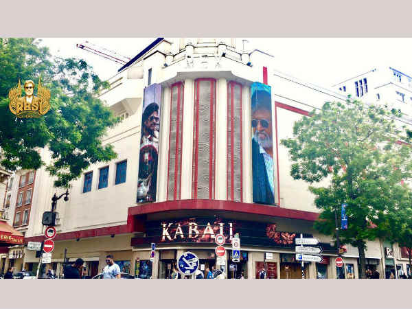 Kabali To Be Screened At World's Biggest Theatre