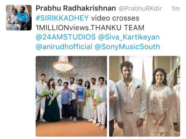 Sirikkadhey crosses 1 Million views
