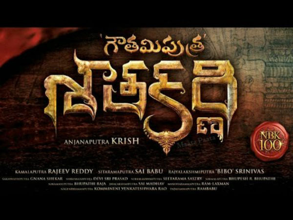 Chirantan Bhatt music for Krish's Gautamiputra Satakarni