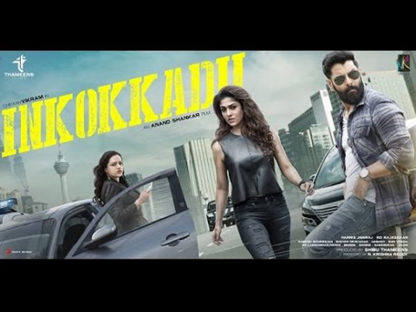 Vikram's Inkokkadu Official Trailer