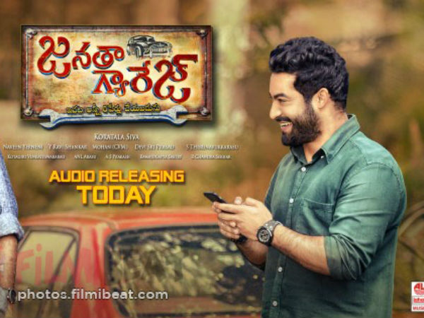 The audience feeling cheated at Janatha Garage Audio?