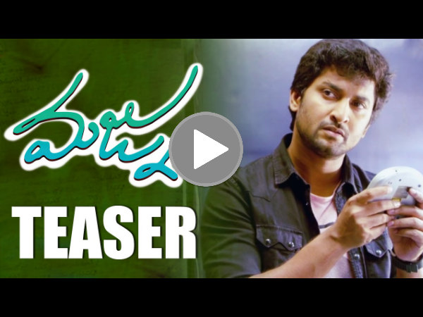 Watch Nani majnu Movie Official Teaser