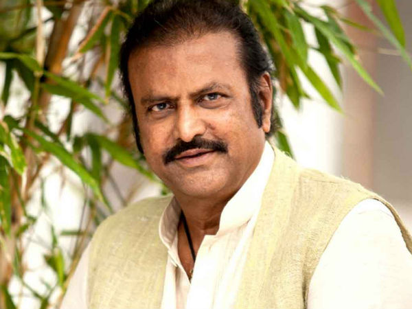 Mohan Babu 40 Years Industry Massive Celebrations in Vizag by TSR