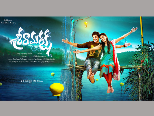Srirama raksha movie Talky complete