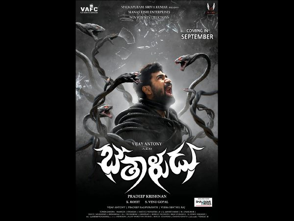 Vijay Anthony's Saithan Teaser: Visual Treat
