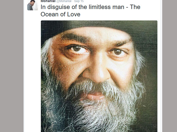 Mohanlal thrills his fans with Osho look