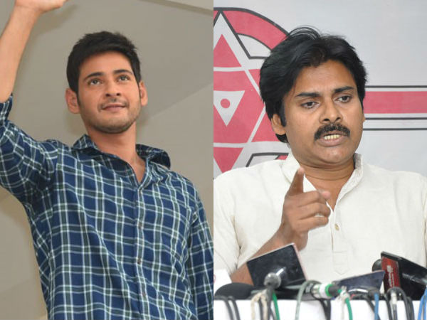 Lady Fan Creates Ruckus At Pawan and Mahesh's House
