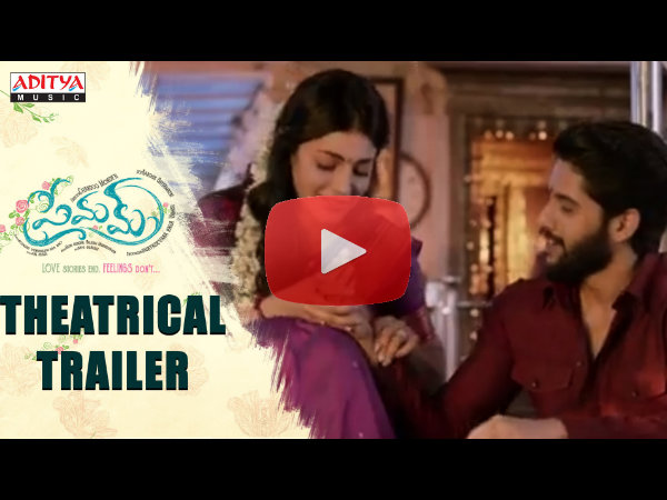 Naga Chaitanya's Premam Telugu Official Trailer Is Out