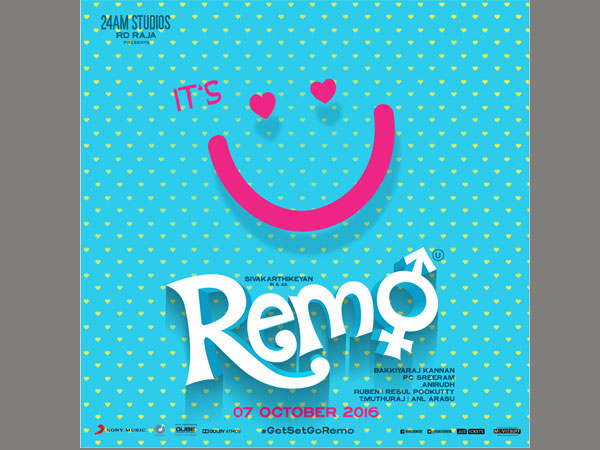 Remo Censored with clean 'U' certificate