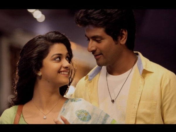 Listen To Remo Songs Here! We're Sure You'll Love All Of It