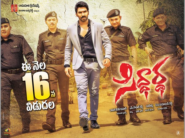 "Sagar's Movie ""siddartha"" is ready to release"