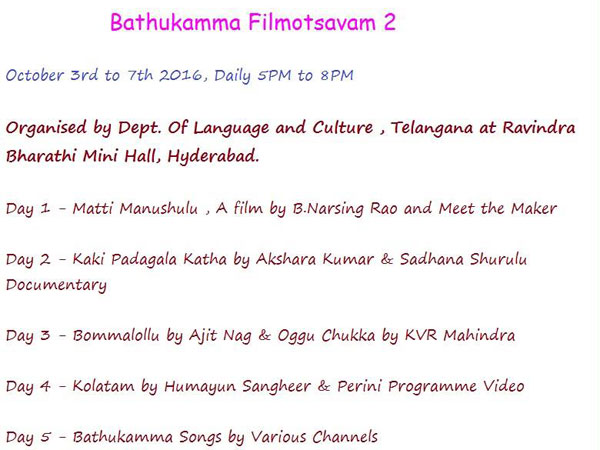 Batukamma Filmotsav will be Held from October 3rd to 7th