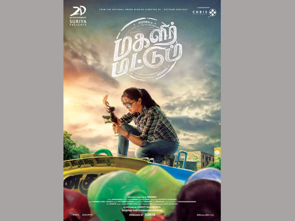 Magalir Mattum first look: Jyothika plays a documentary filmmaker