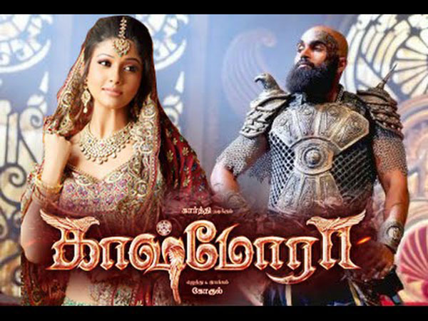 Hero Karthi speaks about his New Movie Kaashmora