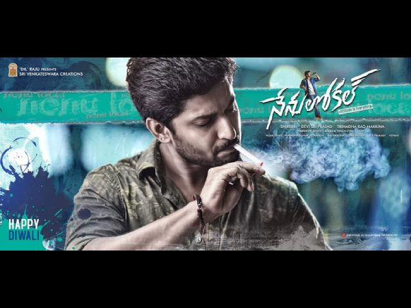 A Diwali treat – First look of Nenu Local