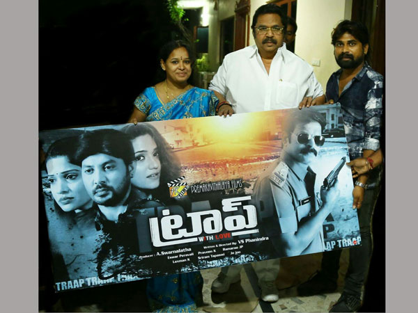 Traap movie first look
