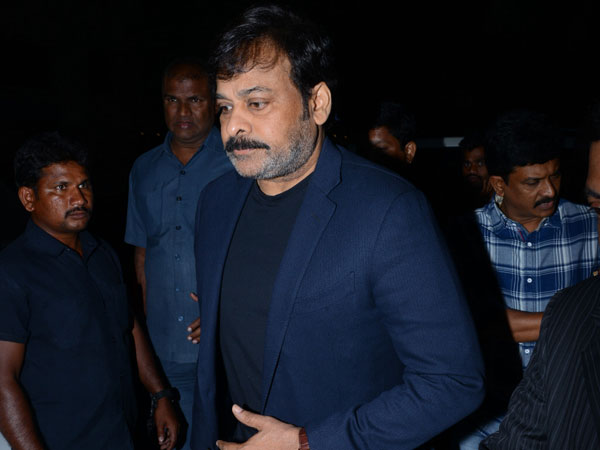 Megastar Chiranjeevi invested in Mutual Funds?