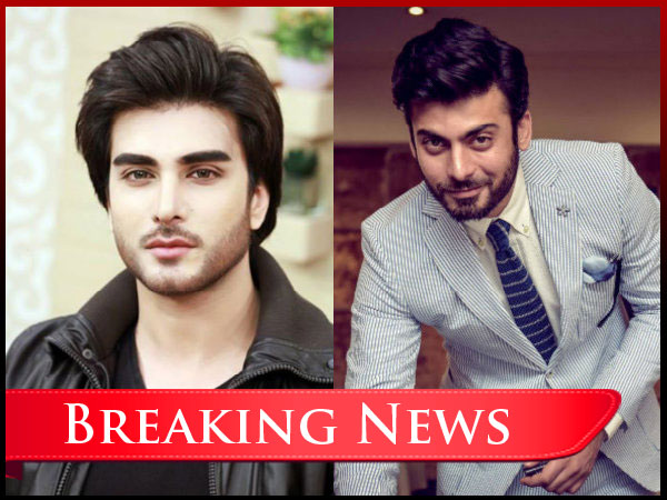 Breaking News: Fawad Khan & Imran Abbas Naqvi Caught In Black Money Scam!