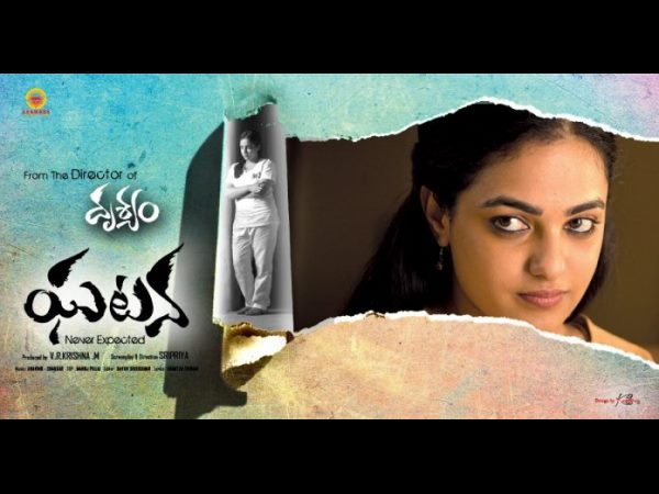 Nityamenon about her latest Ghatana movie