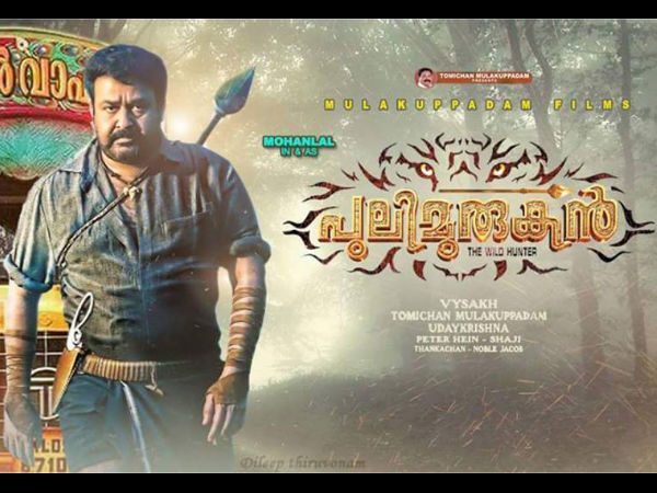 Pulimurugan: Hers Is Another Record Set By The Movie!