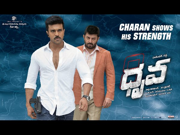 Super Weekend at The Box-Office For Mega Power Star Ram Charan's Dhruva