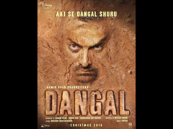 China Veerabahdrudu on Aamir Khan's Dangal