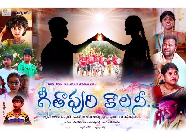 Geethapuri colony releasing in Jan 2017