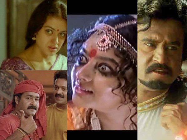 అదిరిందంతే : ఇన్నేళ్ల తర్వాత 'చంద్రముఖి'..ఒరిజనల్  చిత్రం ట్రైలర్ వచ్చింది (వీడియో)