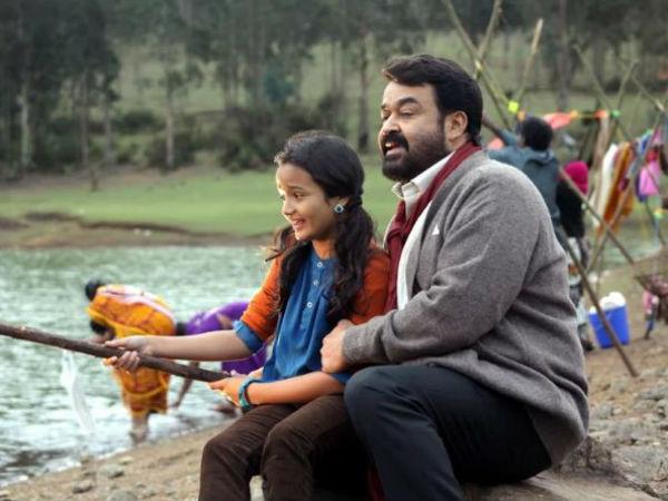 అంధుడిగా మోహన్ లాల్ మరో సంచలన చిత్రం (ఫోటోస్)