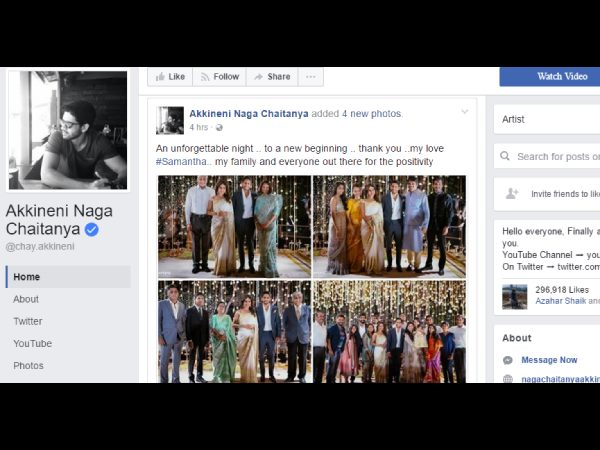 Naga Chaitanya's Mother Laxmi was Present at Naga Chaitanya and Samantha Engagement