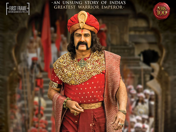 Gautamiputra Satakarni Invading World On Jan 12th 2017