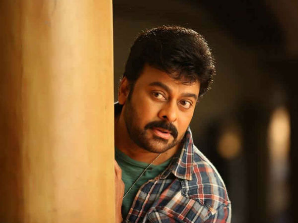 Chiru's Khaidi No 150 surgical strike on T Mobile