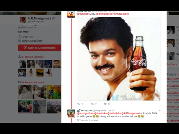 Is mahesh will face the problem Like vijay With Murugadaas Tweet