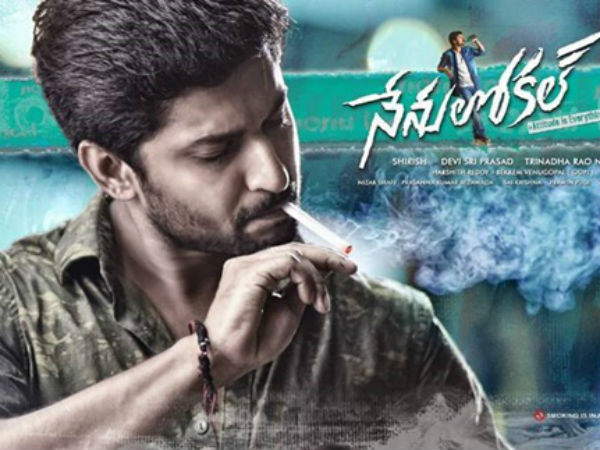 Nani lately is coming up with Nenu Local and its trailer is released